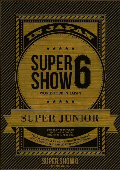 【中古】初限)SUPER JUNIOR WORL…6 in JAPAN(3枚) 【DVD】/SUPER JUNIOR