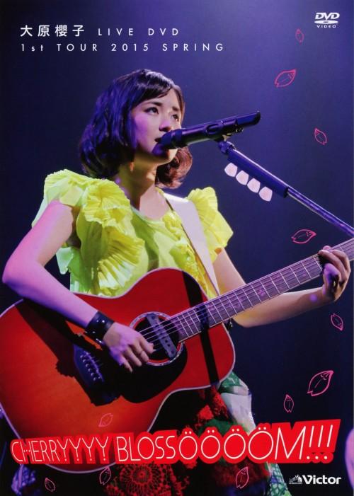 【中古】大原櫻子 LIVE DVD 1st TOUR 2015 SPRING〜 【DVD】/大原櫻子