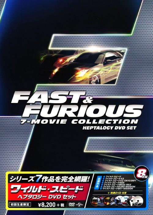 【中古】初限)ワイルド・スピード ヘプタロジーSET 【DVD】/ヴィン・ディーゼル