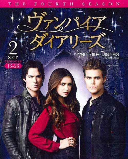 【中古】2.ヴァンパイア・ダイアリーズ 4th セット (完) 【DVD】/ニーナ・ドブレフ