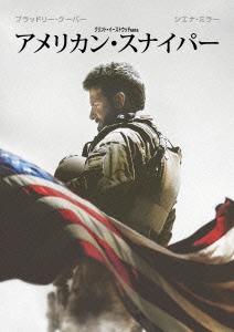 【中古】廉価】アメリカン・スナイパー 【DVD】/ブラッドリー・クーパー