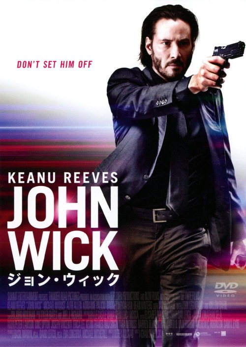 【中古】ジョン・ウィック 【DVD】/キアヌ・リーブス