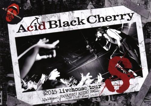 【中古】Acid Black Cherry/2015 livehouse tour S 【DVD】/Acid Black Cherry