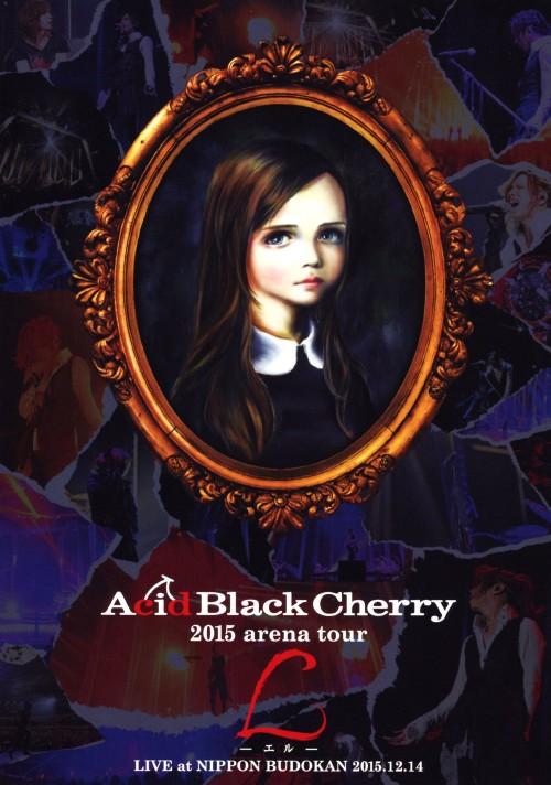 【中古】Acid Black Cherry/2015 arena tour L エル 【DVD】/Acid Black Cherry