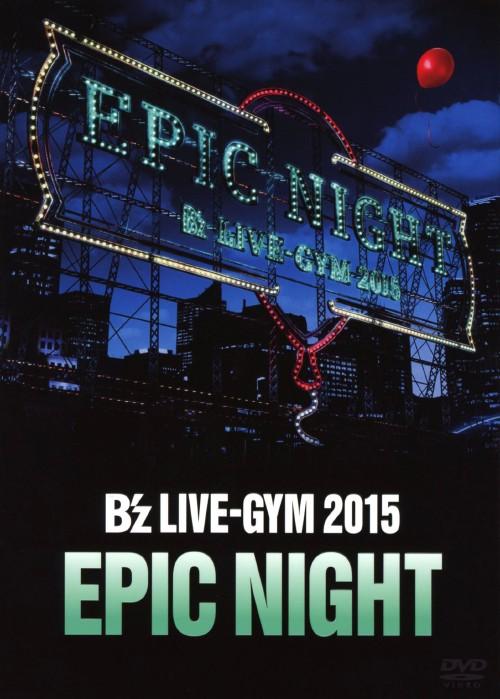 【中古】B'z LIVE-GYM 2015 -EPIC NIGHT- 【DVD】/B'z