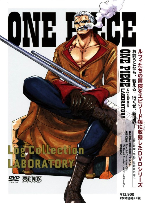【中古】ONE PIECE Log Collection 「LABORATORY」 【DVD】/田中真弓