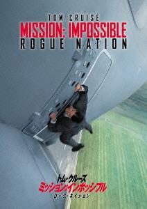【中古】廉価】ミッション:インポッシブル/ローグ・ネイション 【DVD】/トム・クルーズ