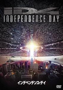 【新品】廉価】インデペンデンス・デイ 【DVD】/ウィル・スミス