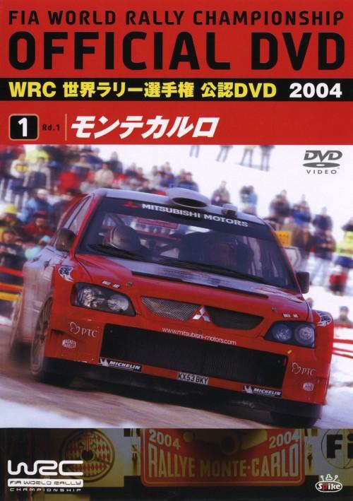 【中古】1.WRC 世界ラリー選手権 2004 モンテカルロ 【DVD】