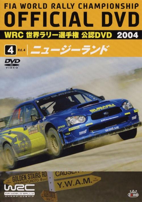 【中古】4.WRC 世界ラリー選手権 2004 ニュージーランド 【DVD】