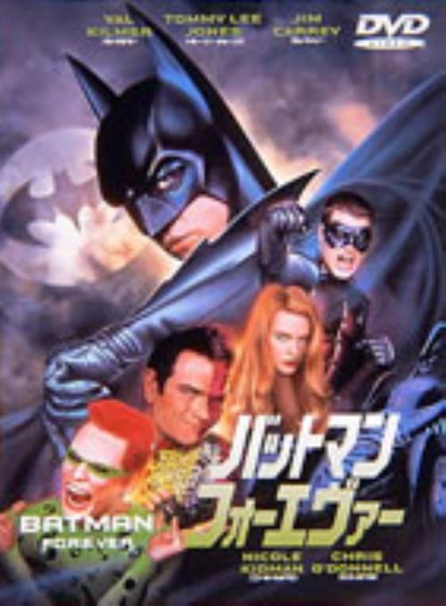 ゲオ公式通販サイト ゲオオンラインストア【中古】バットマン ...