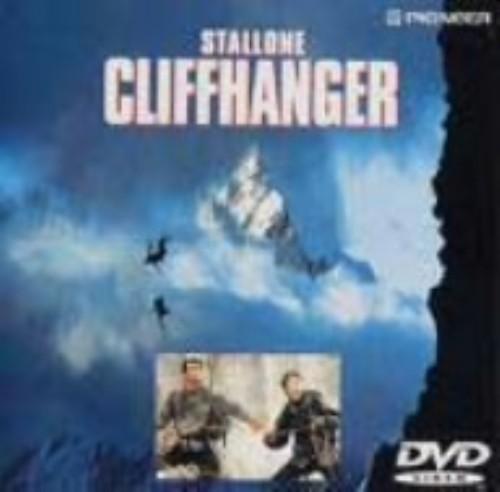 【中古】クリフハンガー WS版 【DVD】/シルベスター・スタローン