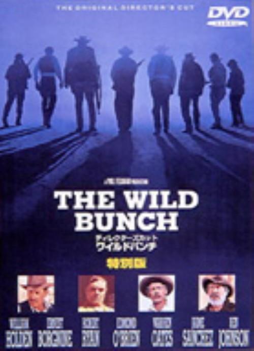 【中古】ワイルドバンチ 特別版 【DVD】/ウィリアム・ホールデン