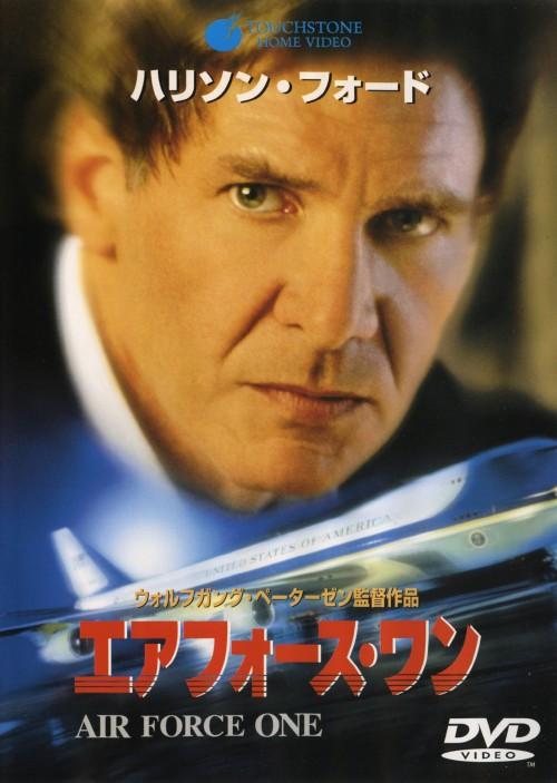 【中古】エアフォース・ワン WS版 【DVD】/ハリソン・フォード