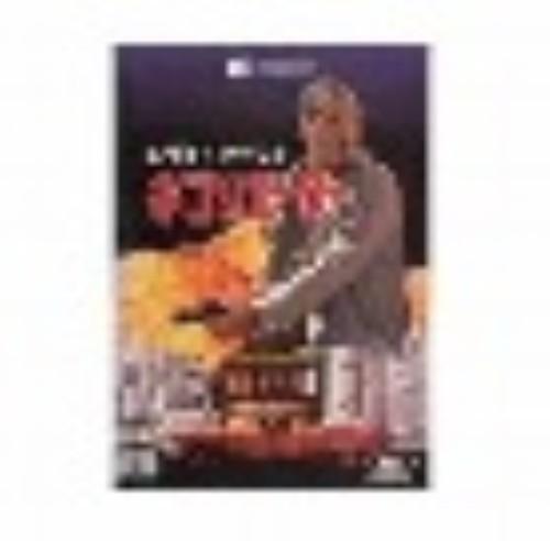 【中古】ネゴシエーター WS版 【DVD】/エディ・マーフィ