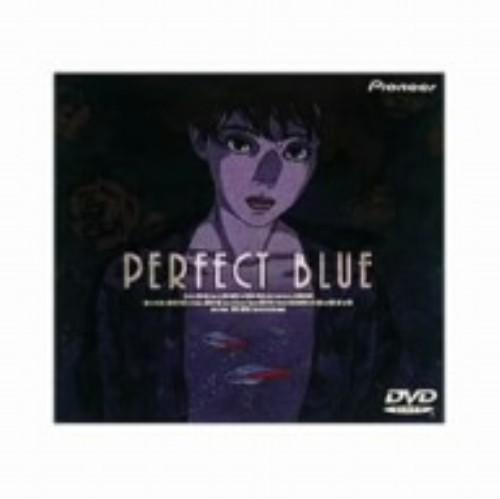 【中古】PERFECT BLUE パーフェクト ブルー 【DVD】/岩男潤子