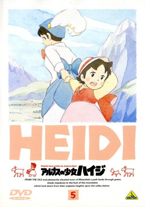 【中古】5.アルプスの少女ハイジ 【DVD】/杉山佳寿子