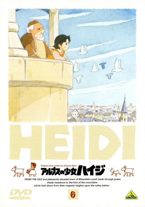 【中古】6.アルプスの少女ハイジ 【DVD】/杉山佳寿子