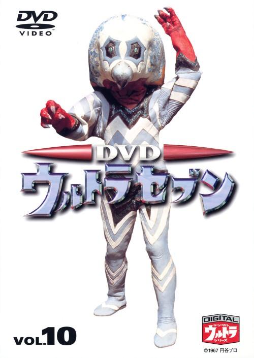 【中古】10.ウルトラセブン 【DVD】/森次浩司