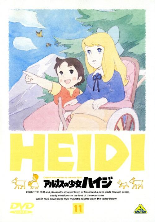 【中古】11.アルプスの少女ハイジ 【DVD】/杉山佳寿子