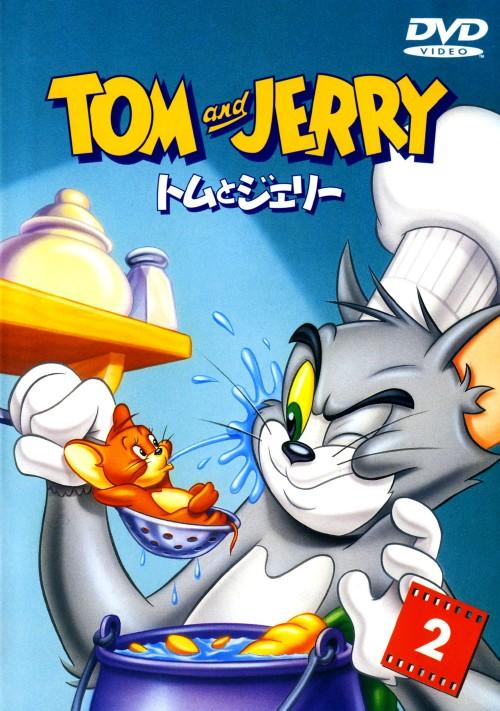 【中古】2.トムとジェリー 【DVD】/ダン小路