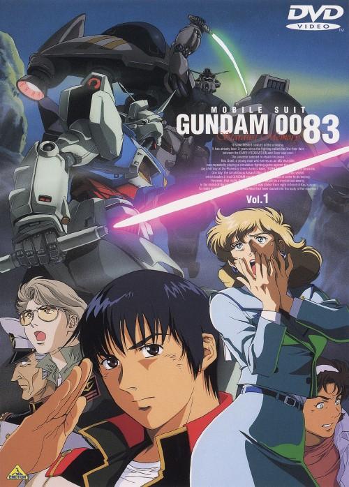 【中古】1.機動戦士ガンダム0083 STARDUST M…(OVA) 【DVD】/堀川亮