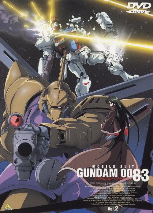 【中古】2.機動戦士ガンダム0083 STARDUST M…(OVA) 【DVD】/堀川亮