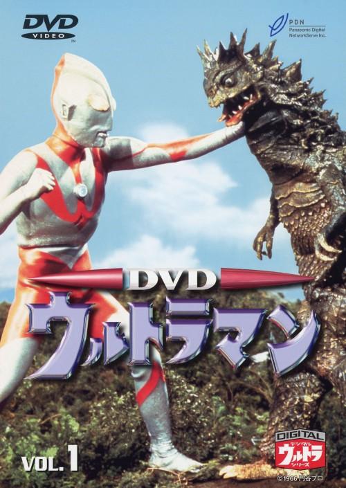 【中古】1.ウルトラマン 【DVD】/小林昭二
