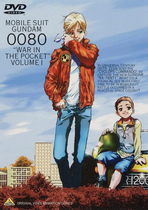 【中古】1.機動戦士ガンダム0080 ポケットの中…(OVA) 【DVD】/浪川大輔