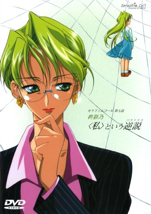 【中古】7.セラフィムコール 私という逆説(パラドクス) 【DVD】/笠原弘子