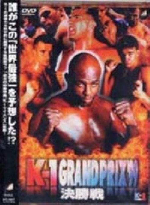 【中古】K−1 GRAND PRIX 99 決勝 【DVD】