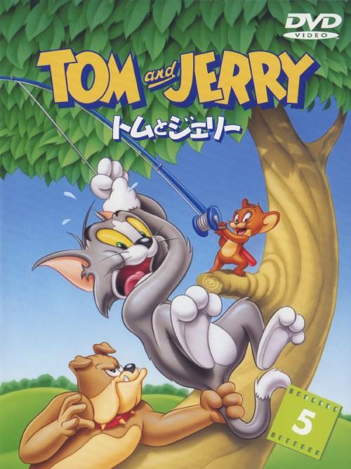 【中古】5.トムとジェリー 【DVD】/肝付兼太