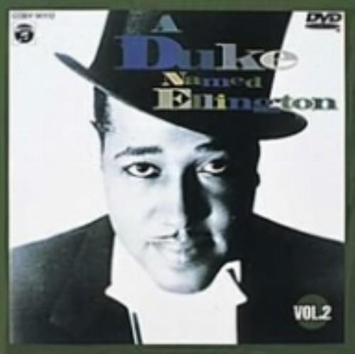 【中古】デューク・エリントン/2.エリントン・ミュージック 【DVD】/デューク・エリントン