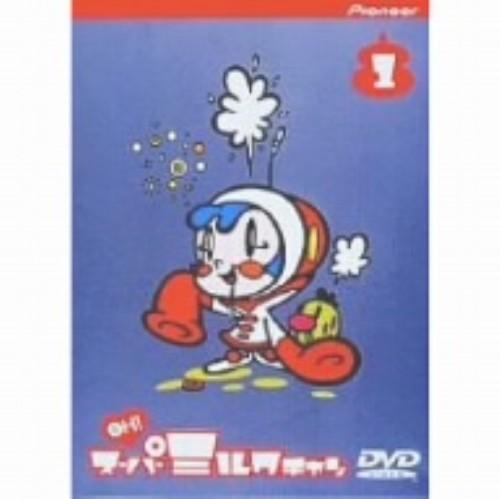 【中古】1.OH!スーパーミルクチャン 【DVD】