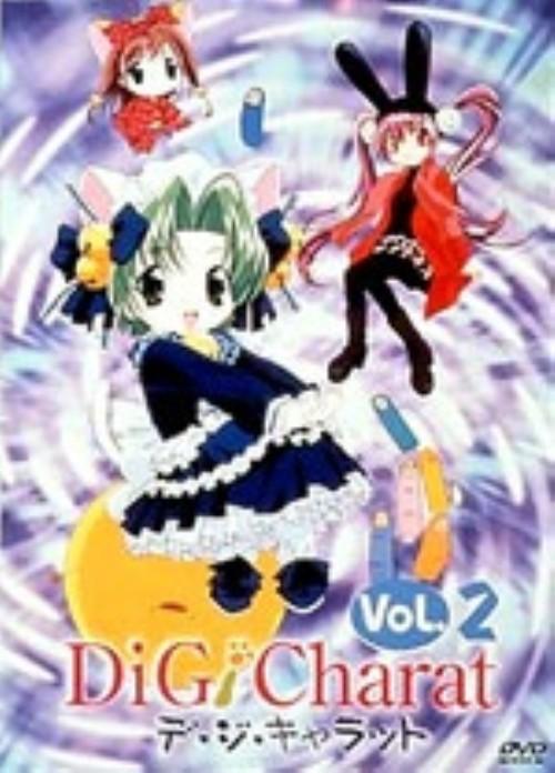 【中古】2.Di Gi Charat 【DVD】