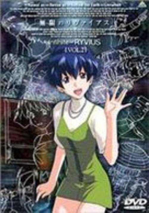 【中古】2.無限のリヴァイアス 【DVD】/白鳥哲