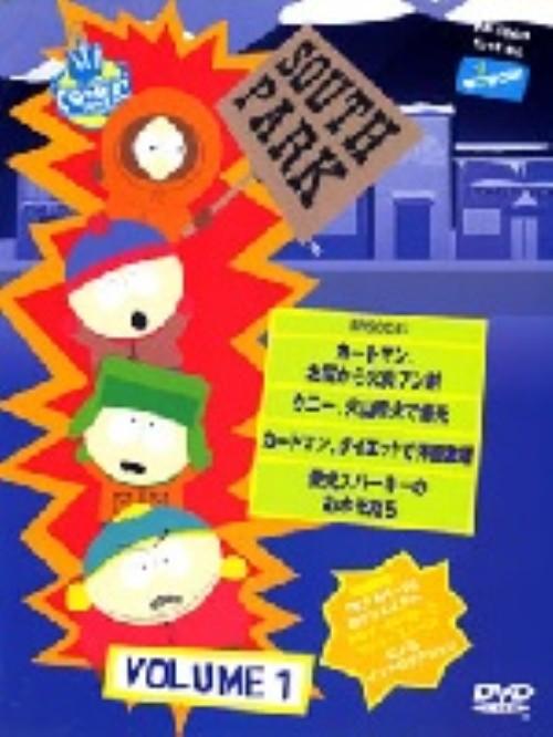【中古】1.サウスパーク 【DVD】