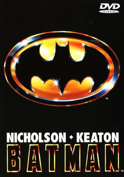【中古】バットマン 【DVD】/マイケル・キートン