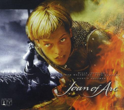 【中古】ジャンヌ・ダルク 【DVD】/ミラ・ジョヴォヴィッチ