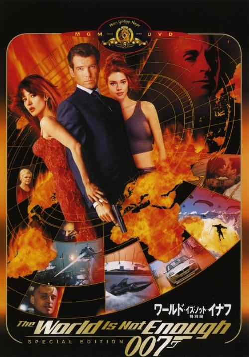 【中古】007 ワールド・イズ・ノット・イナフ 【DVD】/ピアース・ブロスナン