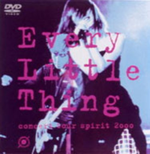 【中古】Every Little Thing Concert Tour spirit 【DVD】/エヴリ・リトル・シング