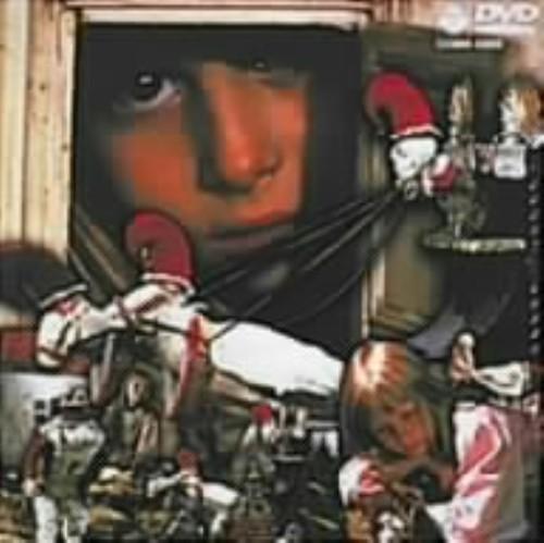 【中古】アリス (アニメ) 【DVD】