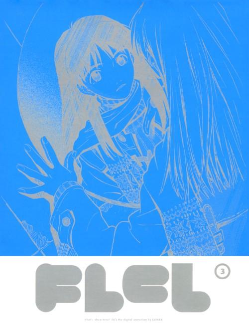 【中古】3.フリクリ 「マルラバ」 【DVD】/水樹洵