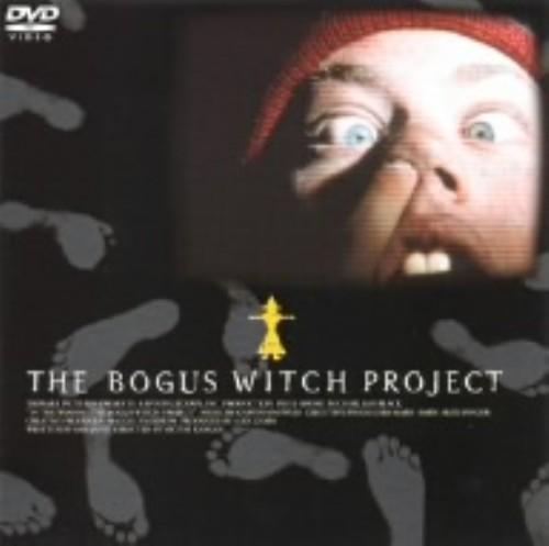 【中古】ボガス・ウィッチ・プロジェクト 【DVD】/ポーリー・ショア