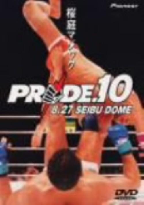 【中古】10.PRIDE 西武ドーム 【DVD】