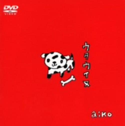 【中古】aiko/ウタウイヌ 【DVD】/aiko
