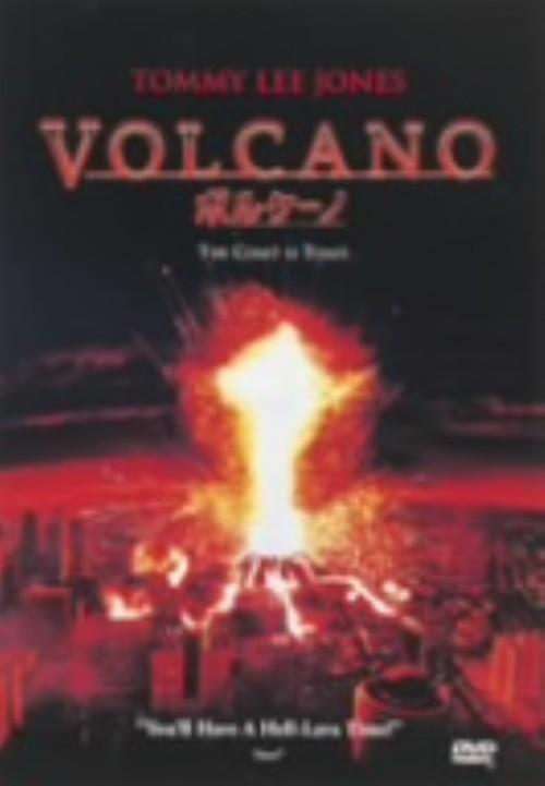 【中古】ボルケーノ 【DVD】/トミー・リー・ジョーンズ