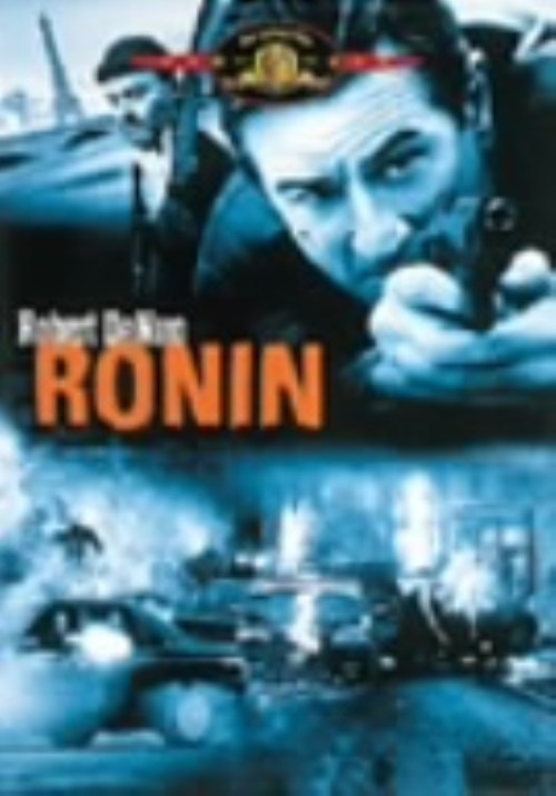 【中古】RONIN 【DVD】/ロバート・デ・ニーロ