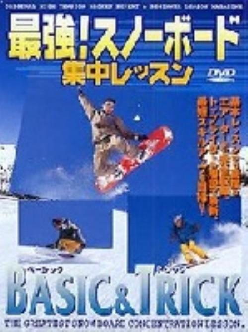 【中古】ベーシック&トリック 【DVD】