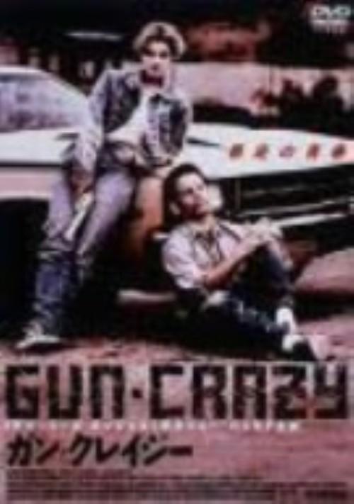 【中古】ガン・クレイジー (1992) 【DVD】/ドリュー・バリモア